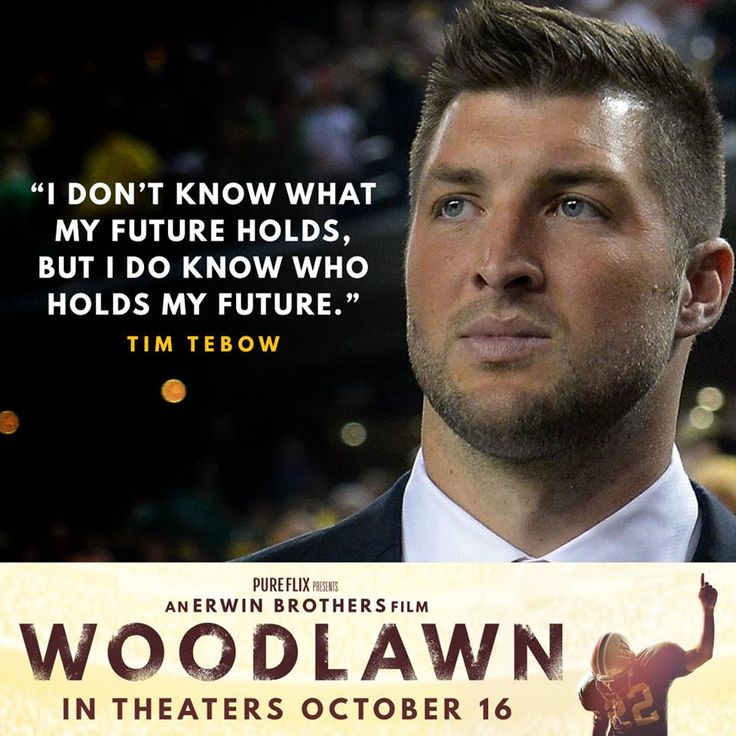 Park Art|My WordPress Blog_Tim Tebow Quotes About Sports