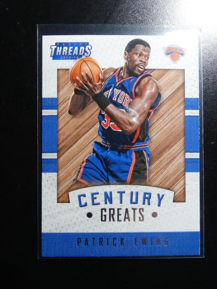 Park Art|My WordPress Blog_Patrick Ewing Rookie Card Usa Basketball