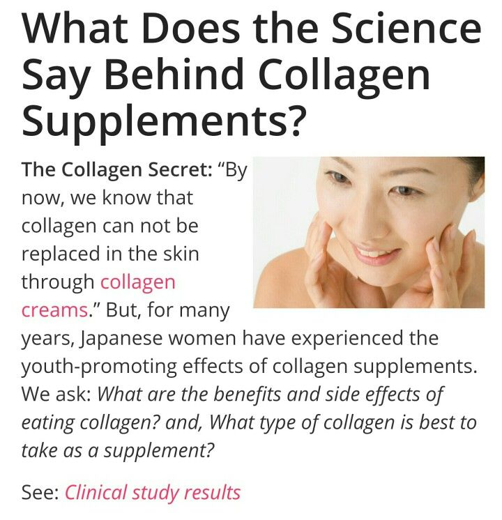 Park Art|My WordPress Blog_How Long Does It Take For Collagen Supplements To Take Effect