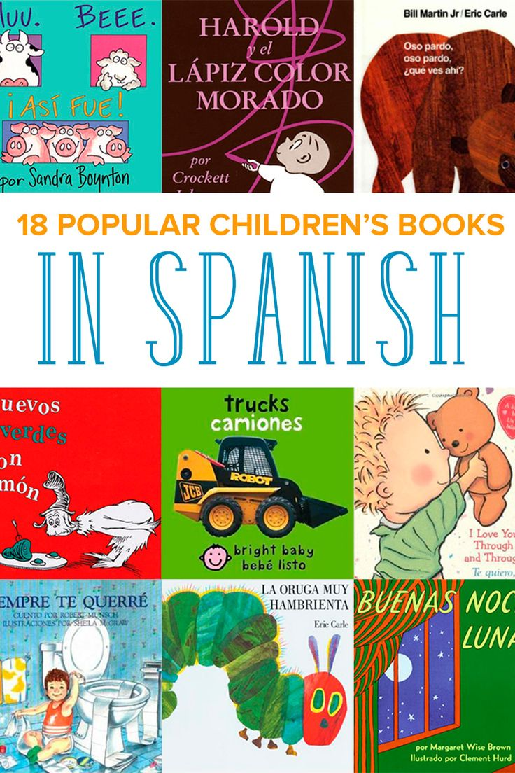 Park Art My WordPress Blog_Spanish Baby Books Online Free
