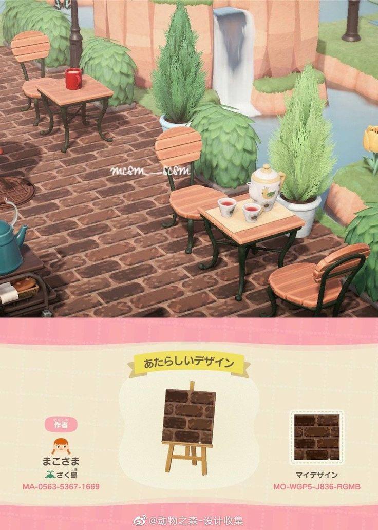 Park Art|My WordPress Blog_Red Box Sofa Animal Crossing
