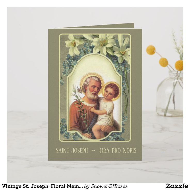 Park Art|My WordPress Blog_St Joseph Memorare Prayer Card