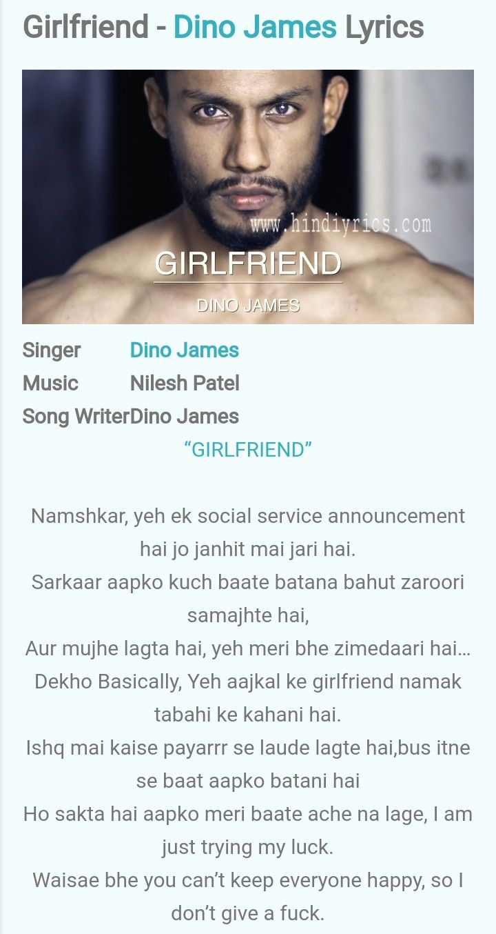 Park Art|My WordPress Blog_I Hate My Girlfriend Song
