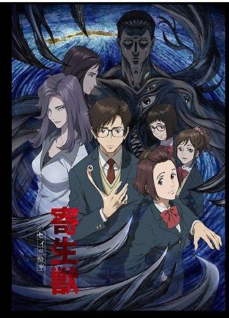 Park Art|My WordPress Blog_Streaming Anime Parasyte Season 2 Sub Indo